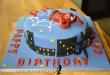 Free-from chocolate birthday cake